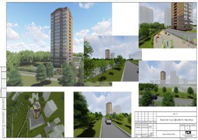 Эскизный проект многоквартирного жилого дома