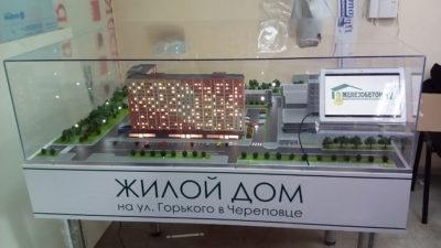 Жилой дом на ул. Горького в Череповце